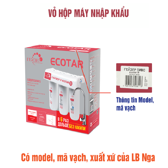 may-loc-nuoc-geyser-ecotar-5-model-2019
