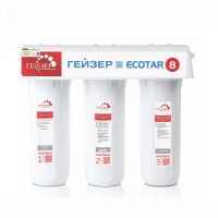 Máy lọc nước Geyser Ecotar 8 Thế hệ mới