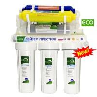 Máy lọc nước  Geyser Eco TK9 - 9 cấp đèn UV